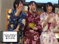 夏祭りで浴衣娘を路上ナンパ!変態指令で賞金ゲットのチャンス⇒13万円獲得
