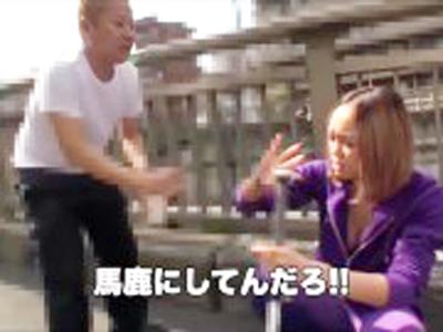 静岡出身のDQNギャルが強がりながらも激イキw