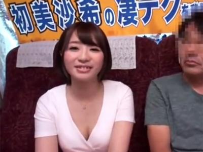 むっちりセクシー美女・初美沙希ちゃんがザーメン搾り上げ!