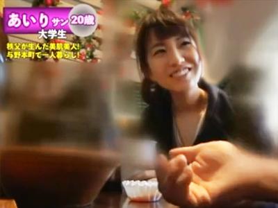 「ご飯ですか?行きますっ!」秩父から上京してきた純粋素人娘をナンパハメ成功