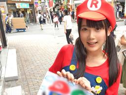 渋谷でマリオコスしてたカフェ店員に本物きのこをプレゼント