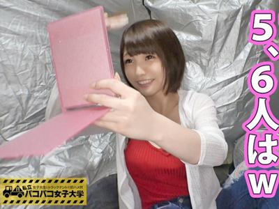 経験人数60人!名門大学生でエリートチンポを漁るJD