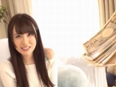 「初イキで…10万円?」今まで逝った事がないという素人さんが男優テクで未体験ゾーンへ!
