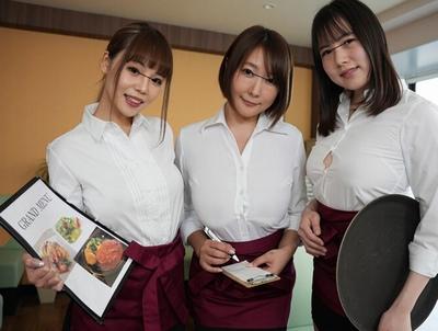 Yシャツがはち切れそうなノーブラウェイトレスたちが誘惑してくる天国レストラン